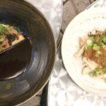 Bar Centro - black garlic celeriac and chicken salad